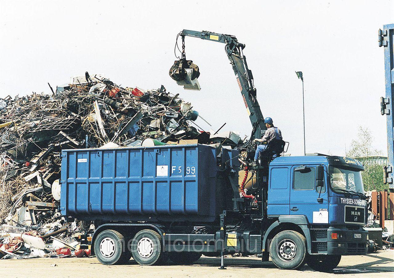 вывоз металлолома на заказ